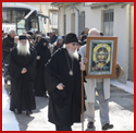 Tenth Pilgrimage to the Detention Center of Amphissa 5.2.2017