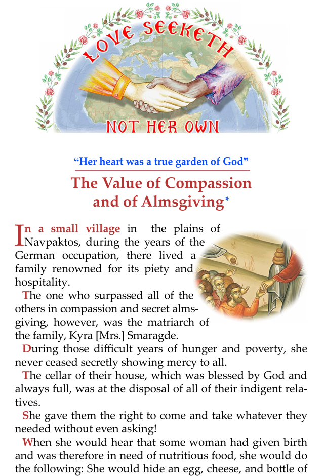 The-Value-of-Compassion-and-of-Almsgiving-1