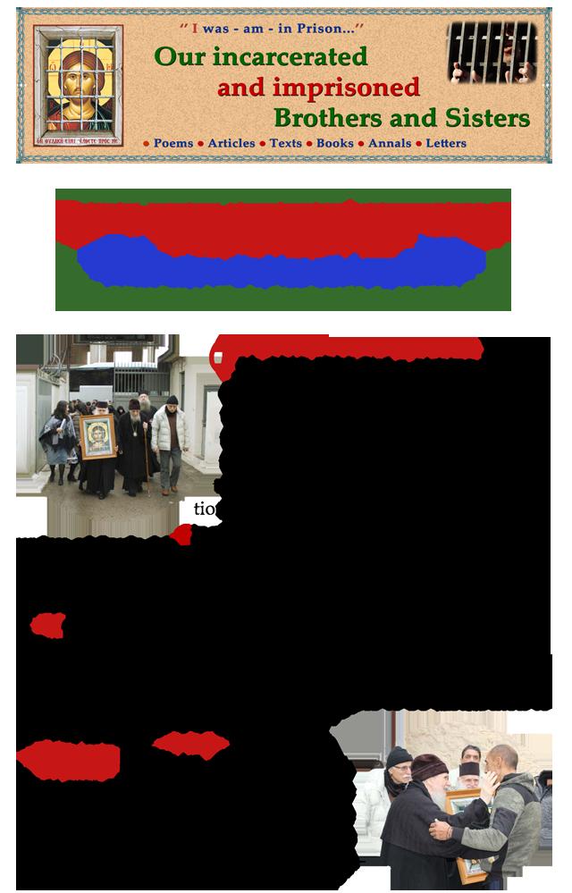 E20180304_Amfissa1-18-1