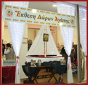 Opening Ceremony of the Charity Shop Organized by the St. Philaret the Merciful Guild